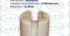 Изолятор ИТ-30